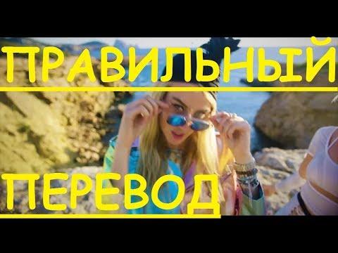 Перевод песни Best Friend НА РУССКОМ Lyrics - SOFI TUKKER NERVO Knocks Alisa Ueno ПЕРЕВОД НА РУССКИЙ