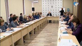 В Великом Новгороде обсудили формирование переселенческого жилого фонда