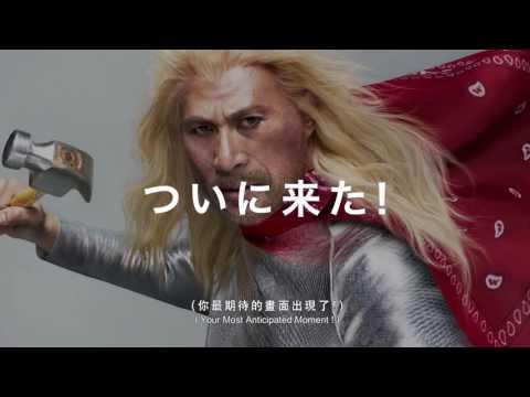 香港「PlayStation VR 試玩大會」宣傳影片