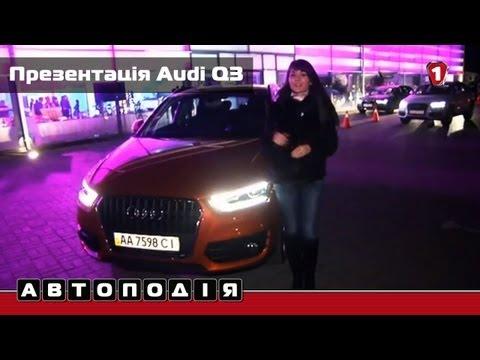 Audi  Q3 Паркетник класса J - рекламное видео 4