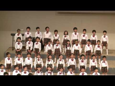 布佐台幼稚園 合唱5歳児「空も飛べるはず」