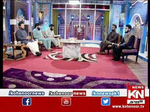 Ehtram-e-Ramadan Sehar Transmission 16 May 2020 | Kohenoor News Pakistan