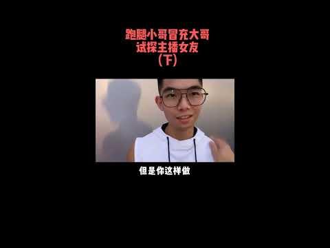 大奔姐#呱妹没头脑(十一)抖音精选#热门段子#感人片段#搞笑短视频