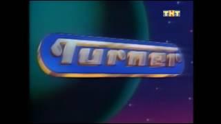 Dark Horse Ent./ Film Roman/ Sunbow Entertainment/ New Line TV./Turner (1995)