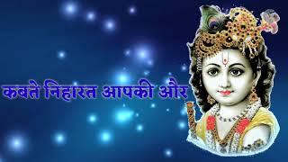 Radhey Krishna Ki Jyoti Alokik   Radha Krishna   - YouTube