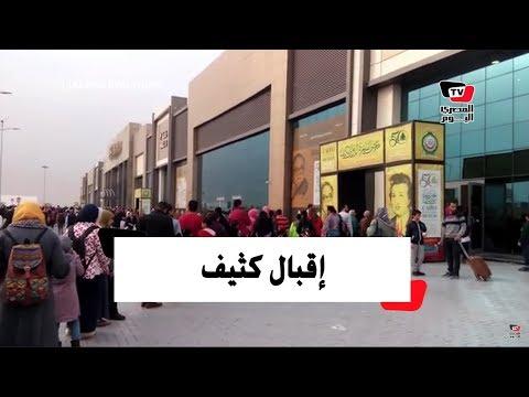 إقبال كثيف وزحام في اليوم الختامي لمعرض القاهرة الدولي للكتاب