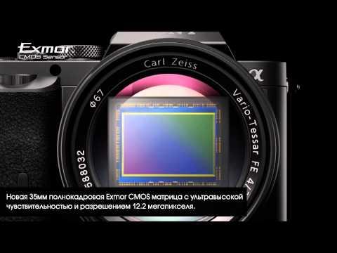 Фотоаппарат Sony ILCE-7S body видео 1