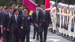 2018年9月1日行政院長賴清德出席中央警察大學慶祝82週年校慶暨開學典禮