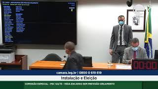 Reunião de Instalação e Eleição - 20/10/2021 14:00
