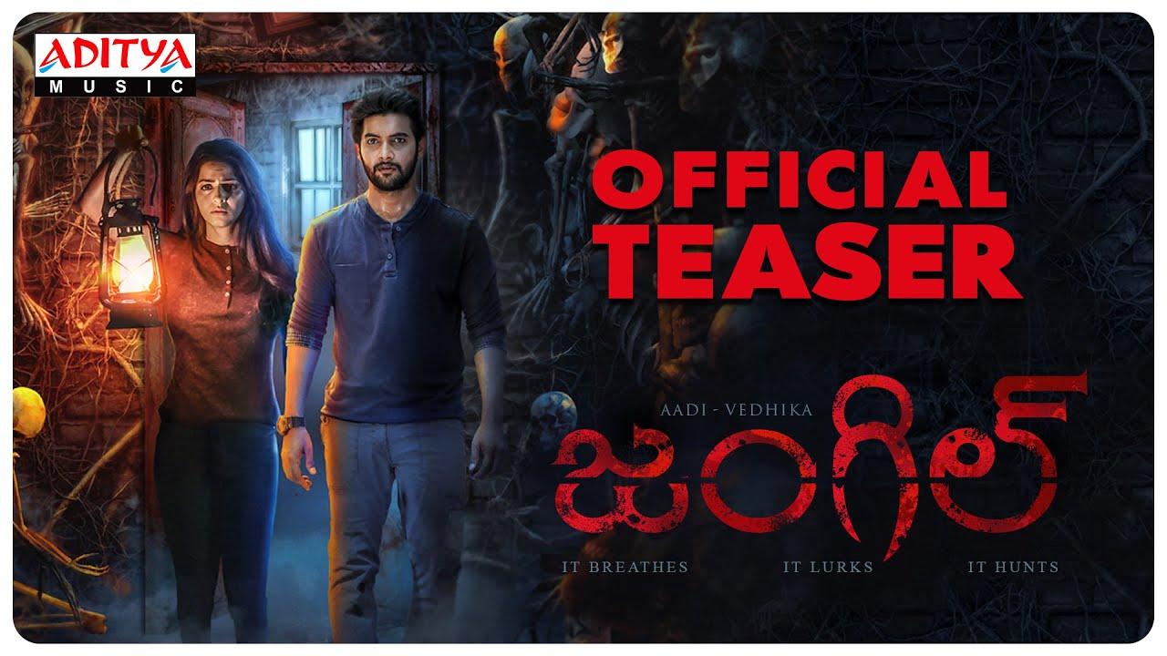 Jungle Telugu Teaser
