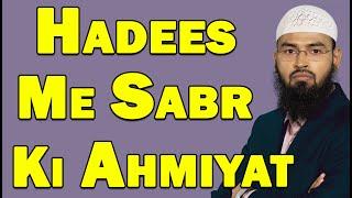 Sabr Ki Ahmiyat Jo Hadees Me Aati Hai By Adv. Faiz Syed