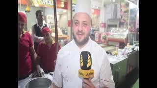 تحميل اغاني تقرير اشهر متجر للحلويات في دمشق MP3