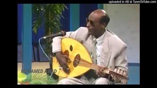 تحميل و استماع محمد الامين - سبعة يوم - عود 1965م MP3
