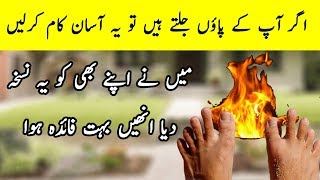 Parheez Burning Foot - Classy