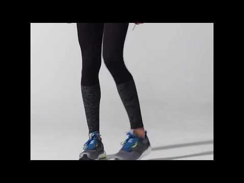adidas Performance SUPERNOVA LONG TIGHTS M | Cosmos Sport