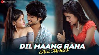 Dil Mang Raha Hai Mohlat   Revenge Love Story   Tere Sath Dhadakne Ki   Unknown Boy Varun