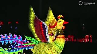 Ежегодный праздник фонарей в Китае