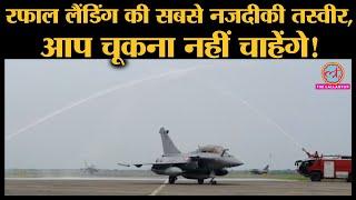 Ambala Air Base पर Rafale Fighter Jet की Landing Pm Modi और Rajnath Singh ने Tweet करके Welcome किया