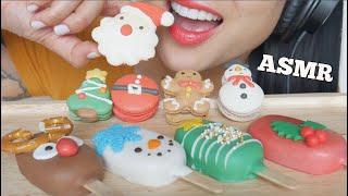 ASMR CHRISTMAS CAKE POPS + MACARONS (EATING SOUNDS) NO TALKING | SAS-ASMR