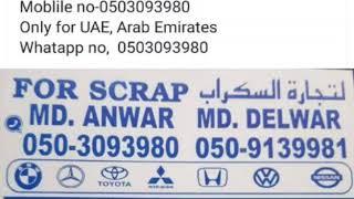 DUBAI SCRAP CAR BUYER 0503093980
