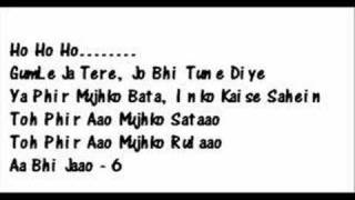 Toh phir aao with lyrics - YouTube