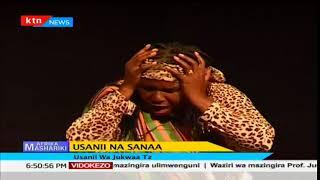 Jukwaa ya usanii wafanyika nchini Tanzania: Afrika Mashariki