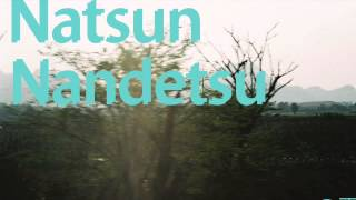 Natsu Nandesu - Togetther Demo