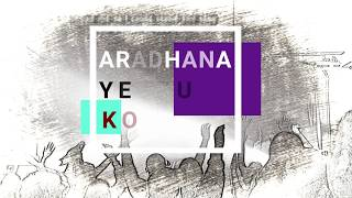 Aradhana Yeshu Ko with Lyrics (हिंदी आराधना