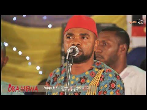 Oba Mewa - Yoruba Music Video 2016