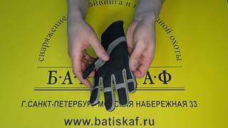 Перчатки BEUCHAT TROPIK 2,5 мм от компании МагазинCalipso dive shop - видео