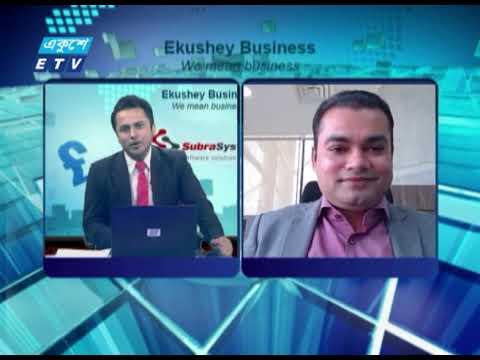 Ekushey Business || একুশে বিজনেস || 28 January 2021 || ETV Business