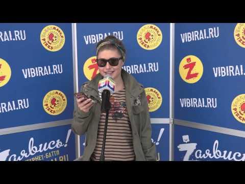Екатерина Ухань, 21 год