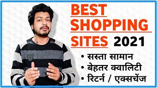 BEST SHOPPING SITES   Cheapest Shopping apps in India   Online shopping sites 2021
