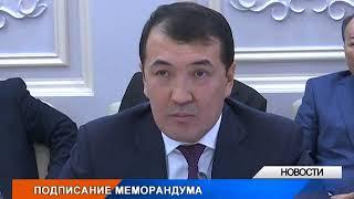 В Казахстане увеличен пенсионный возраст для женщин
