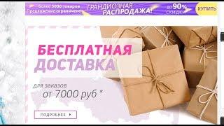 ШИКАРНЫЙ ЗАКАЗ ДЛЯ ВСЕЙ СЕМЬИ//ИВАНОВСКИЙ ТЕКСТИЛЬ ГРАНДСТОК