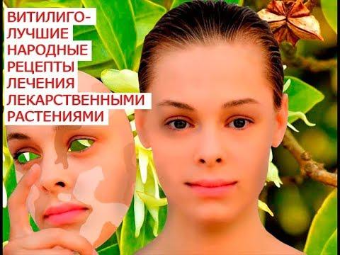 Картофельная маска для отбеливания лица