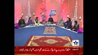 WATCH 24/7 Live  |#STAR ASIA NEWS| |(#LIVE)| |#LATEST #NEWS| LIVE #STREAMING