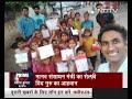 क्या आपने Selfie With Guru Upload की | Ravish Kumar - Video