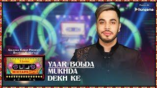 T-Series Mixtape Punjabi: YAAR BOLDA/MUKHDA DEKH KE