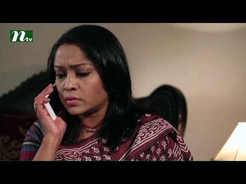Bindu Bishorgo l Mishu, Abul Hayat l Drama Serial & Telefilm l Episode 35