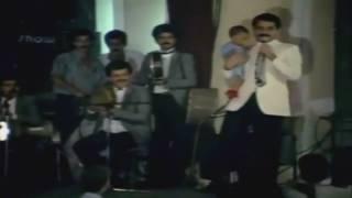 Ibrahim Tatlises- Sarisinim HD