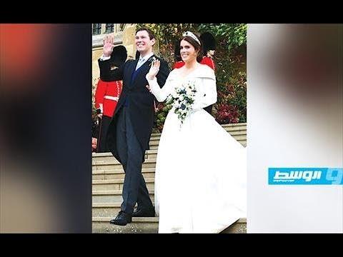 فيديو بوابة الوسط | الأميرة أوجيني تغير معايير الجمال في زفافها