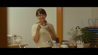 「アイネクライネナハトムジーク」の動画
