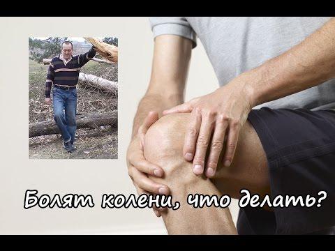 Если боль в суставах чем лечить