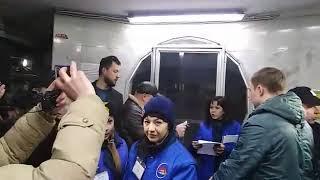 "Харьковчане протестуют на станции метро ""Университет"""