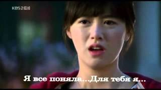 I`ll Be Waiting For You..korean Song