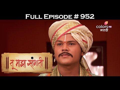 Tu Maza Sangaati - 15th July 2017 - तू माझा सांगाती - Full Episode