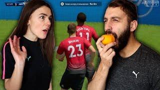 ДЕВУШКА МЕШАЕТ ИГРАТЬ В FIFA 19!