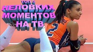 ТОП-5 НЕЛОВКИХ МОМЕНТОВ НА ТВ