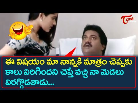 Sunil Best Comedy Scenes | Telugu Movie Standup Comedy Scenes Back To Back | TeluguOne
